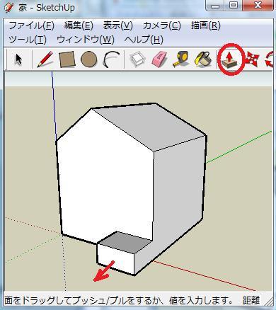 sketchup-kaidan2.jpg