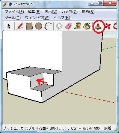 sketchup-kaidan4.jpg