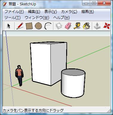 sketchup-kosa1.jpg