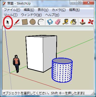 sketchup-kosa2.jpg