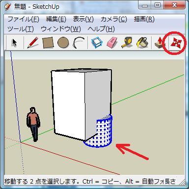 sketchup-kosa3.jpg