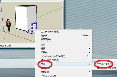 sketchup-kosa4.jpg