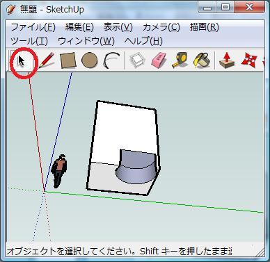sketchup-kosa5.jpg