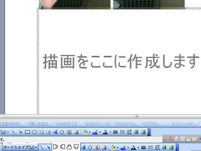 word-zukei1.jpg