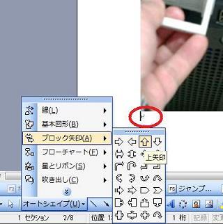 word-zukei2.jpg
