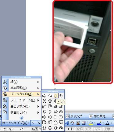 word-zukei3.jpg