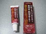 DSCF3196_convert_20111207194248.jpg