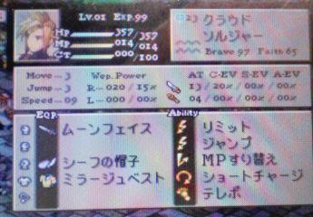 200809270258000.jpg