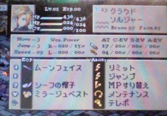 200809270300000.jpg