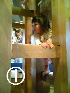 1019木製遊具