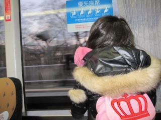 0221電車
