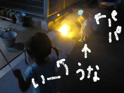 0707花火1