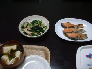 1103夕飯