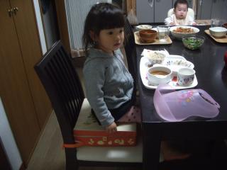 1026いーちゃんおニュー椅子