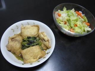 0130夕飯