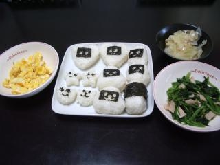 1104昼食