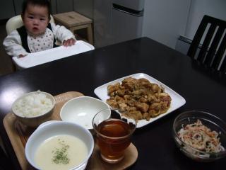 1105夕飯