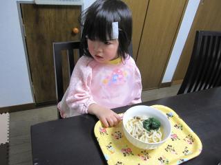 0301夕飯