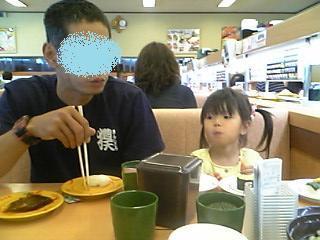 0627御寿司ランチ