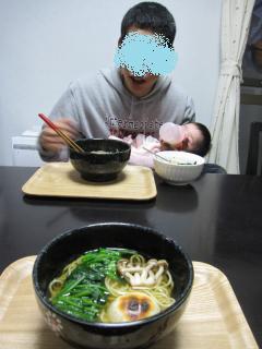 0301夕飯2