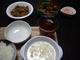 1106夕飯