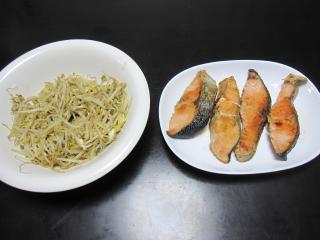 0119夕飯
