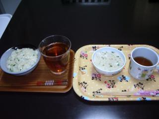 1102昼食