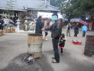 0103焚き火