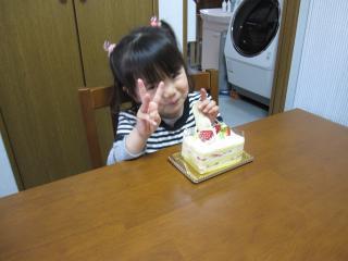0410お祝いケーキ♪