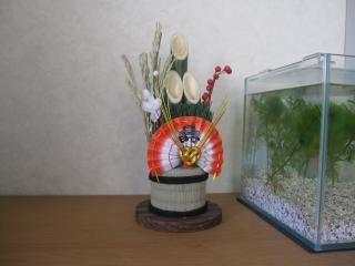 0101門松