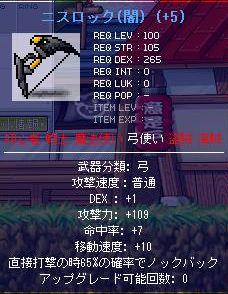 Maple0898.jpg