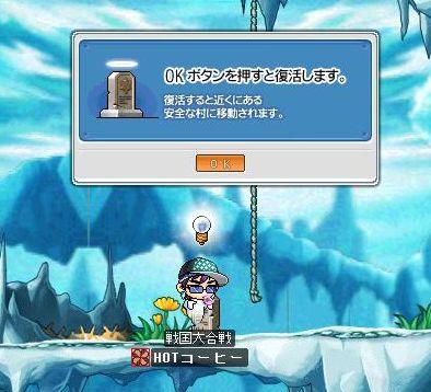 Maple1007.jpg