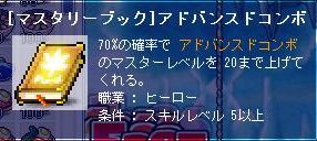Maple1125.jpg