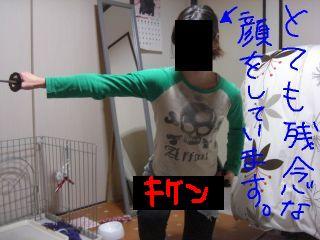 20090201aa.jpg