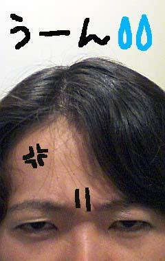 090323_1949~01