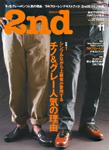 mag_2nd_new.jpg