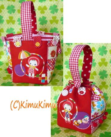 2009-kinchak-3.jpg