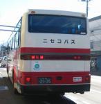 niseko2935~r