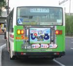 ishikari660~39~r~