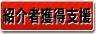ダウンサポート情報 DSN ダウンサポーターズネット
