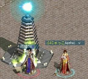 雨琉さん塔制覇2