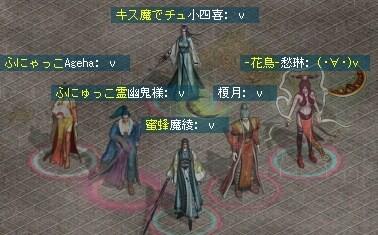 魔綾ちゃん転生2