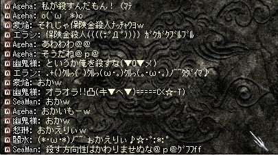 保険金殺人@@;