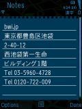 6210Navi +J for S60