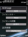 NOKIA E75 +J for S60③