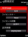NOKIA 5630 Xpress Music +J for S60③