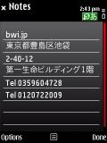 NOKIA 5630 Xpress Music +J for S60⑤