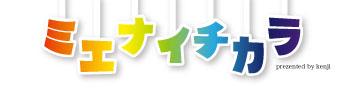 kenji2.jpg