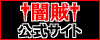 banner_mini01.jpg