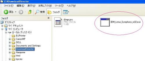 C:\Download Directerの中のIBM_Lotus_Symphony_w32exeをダブルクリックします